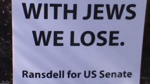 with-jews-we-lose-campaign-signs-kentucky-2014